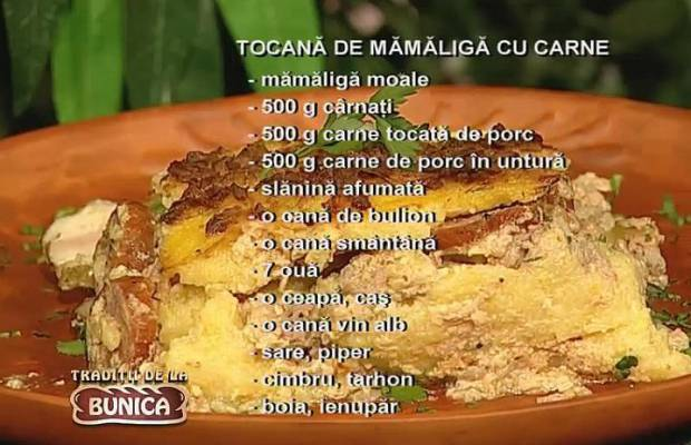 Tocana de mamaliga cu carne