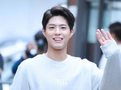 Portret de actor: Park Bo-gum