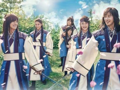 Top 5 filme coreene de dragoste
