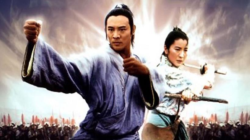 Maestrul Tai Chi