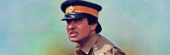 Comisarul Indrajeet