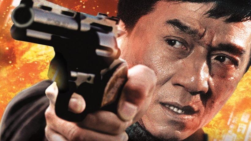 Singur contra Yakuza
