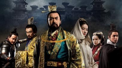 Regatul asasinilor