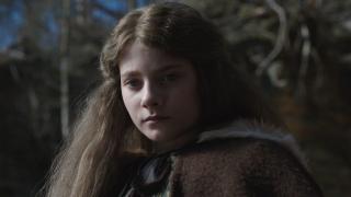 Fiica vrajitoarei