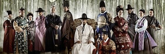Infruntarea dinastiilor